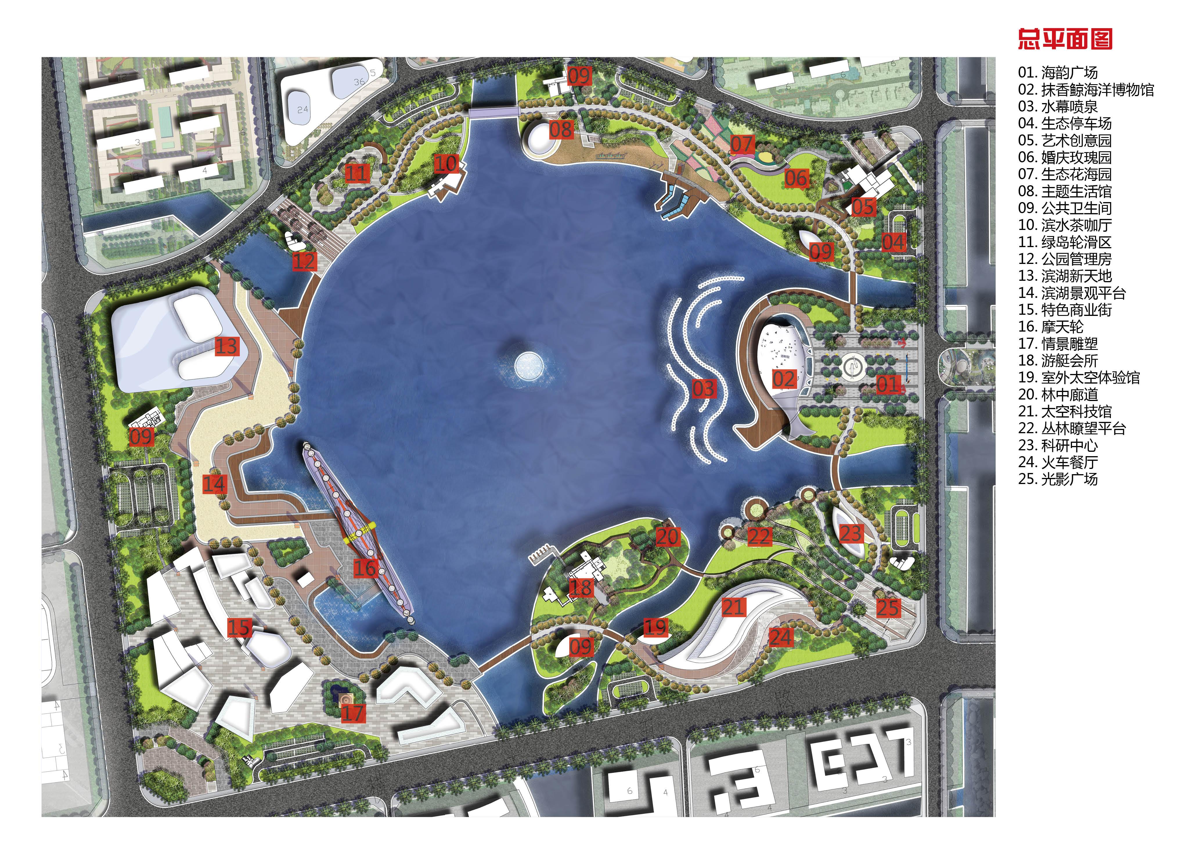 洋口港开发区海洋主题公园-洋口港开发区海洋主题公园景观设计44