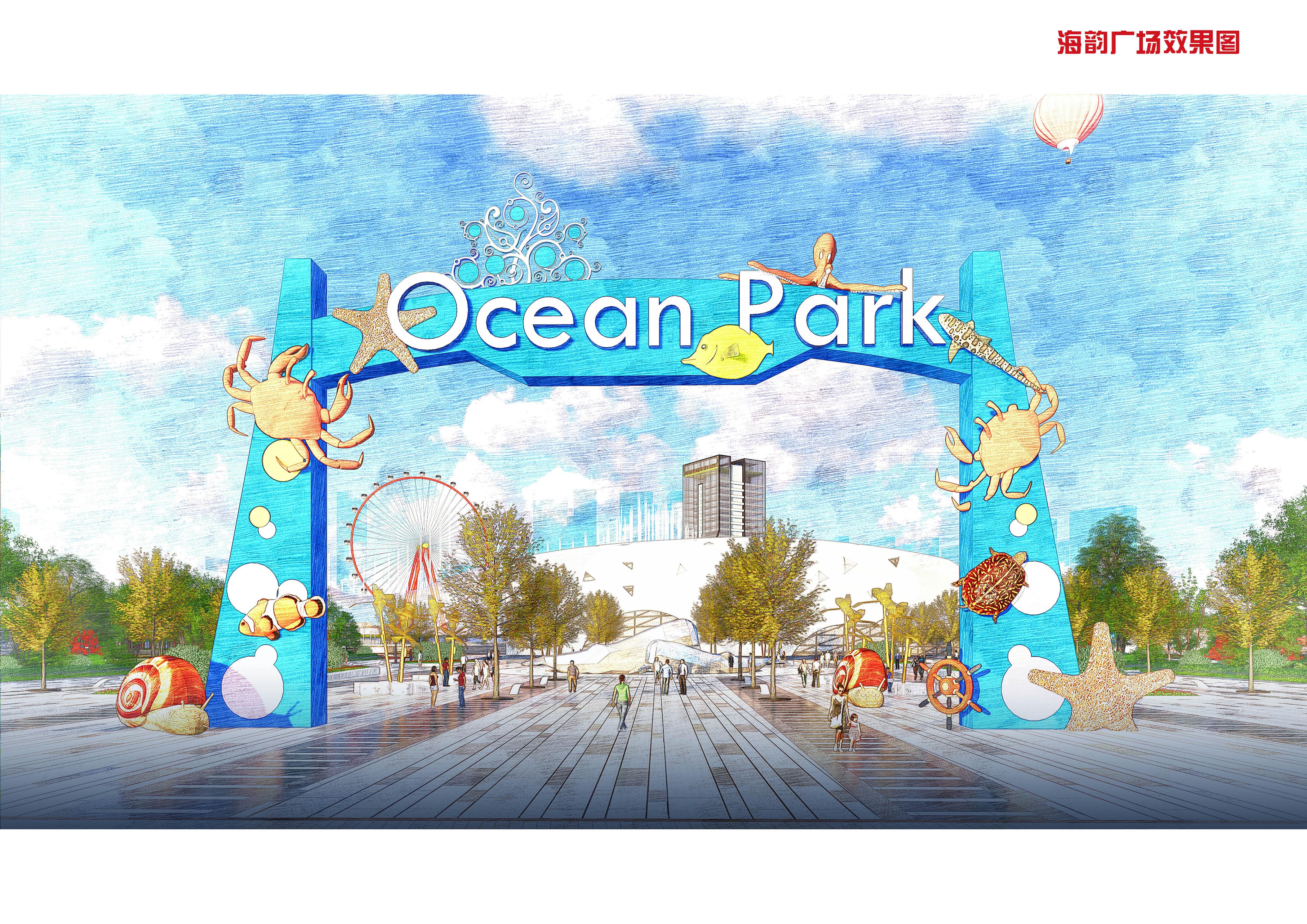 洋口港开发区海洋主题公园-洋口港开发区海洋主题公园景观设计46