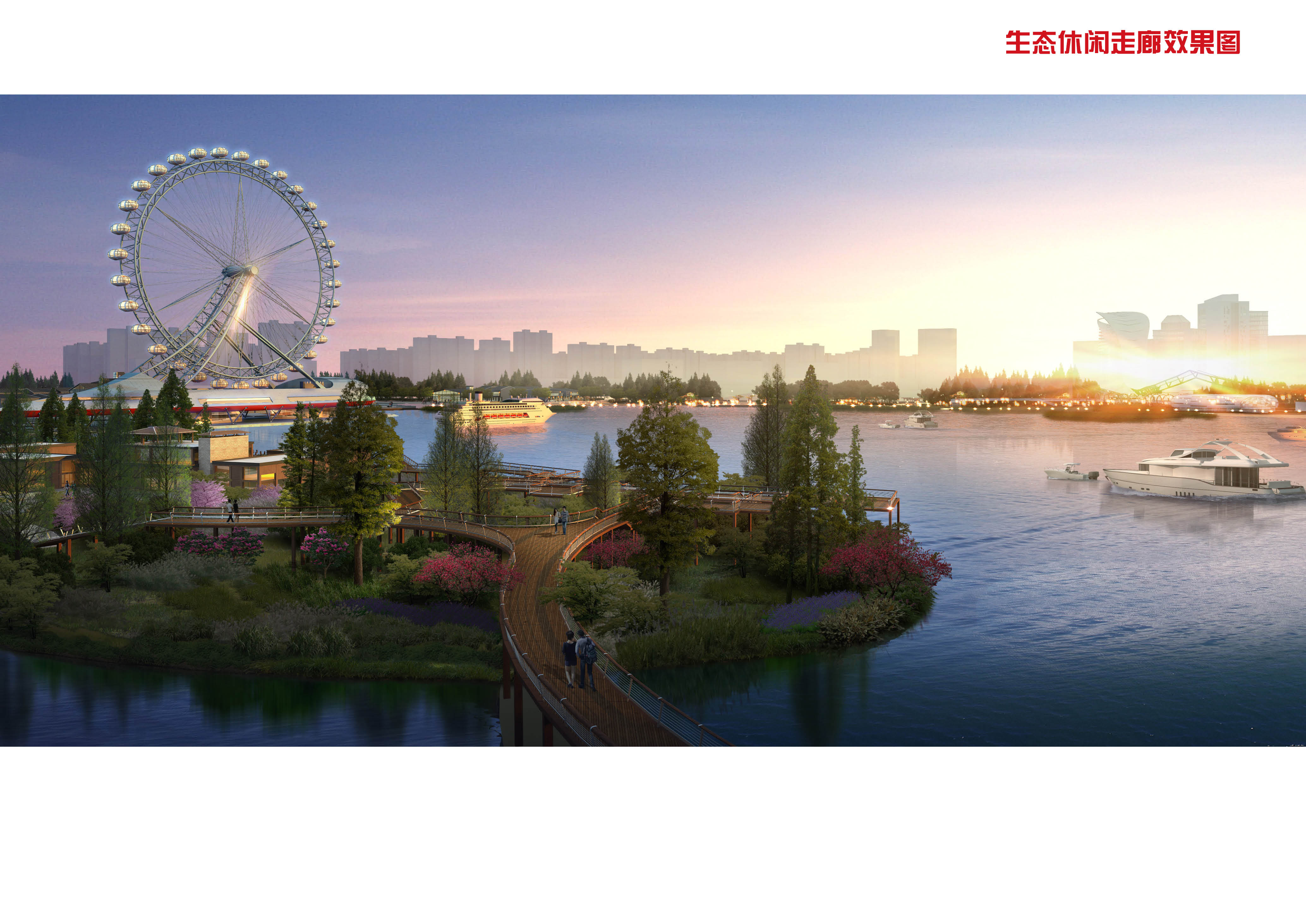 洋口港开发区海洋主题公园-洋口港开发区海洋主题公园景观设计71