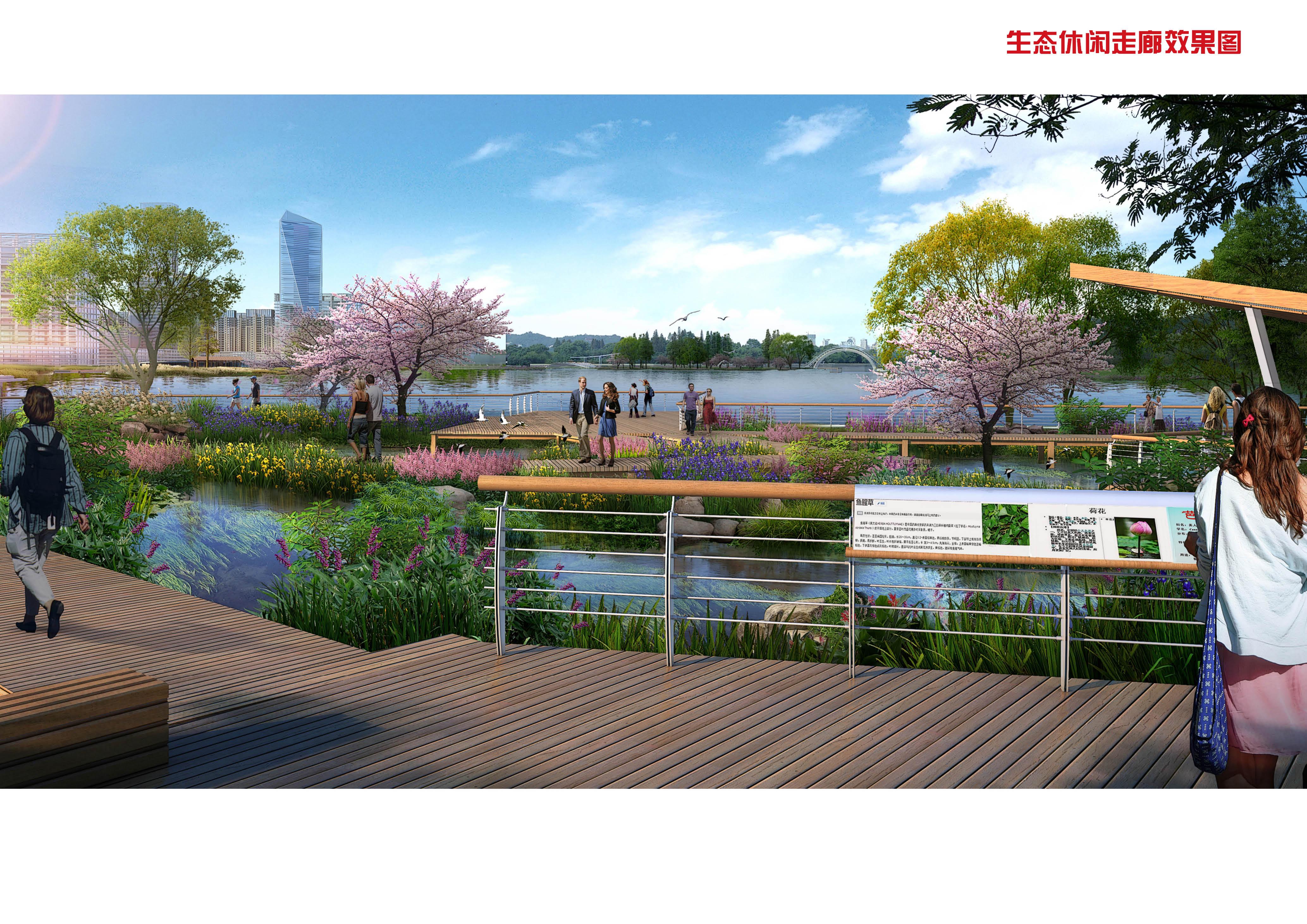 洋口港开发区海洋主题公园-洋口港开发区海洋主题公园景观设计72