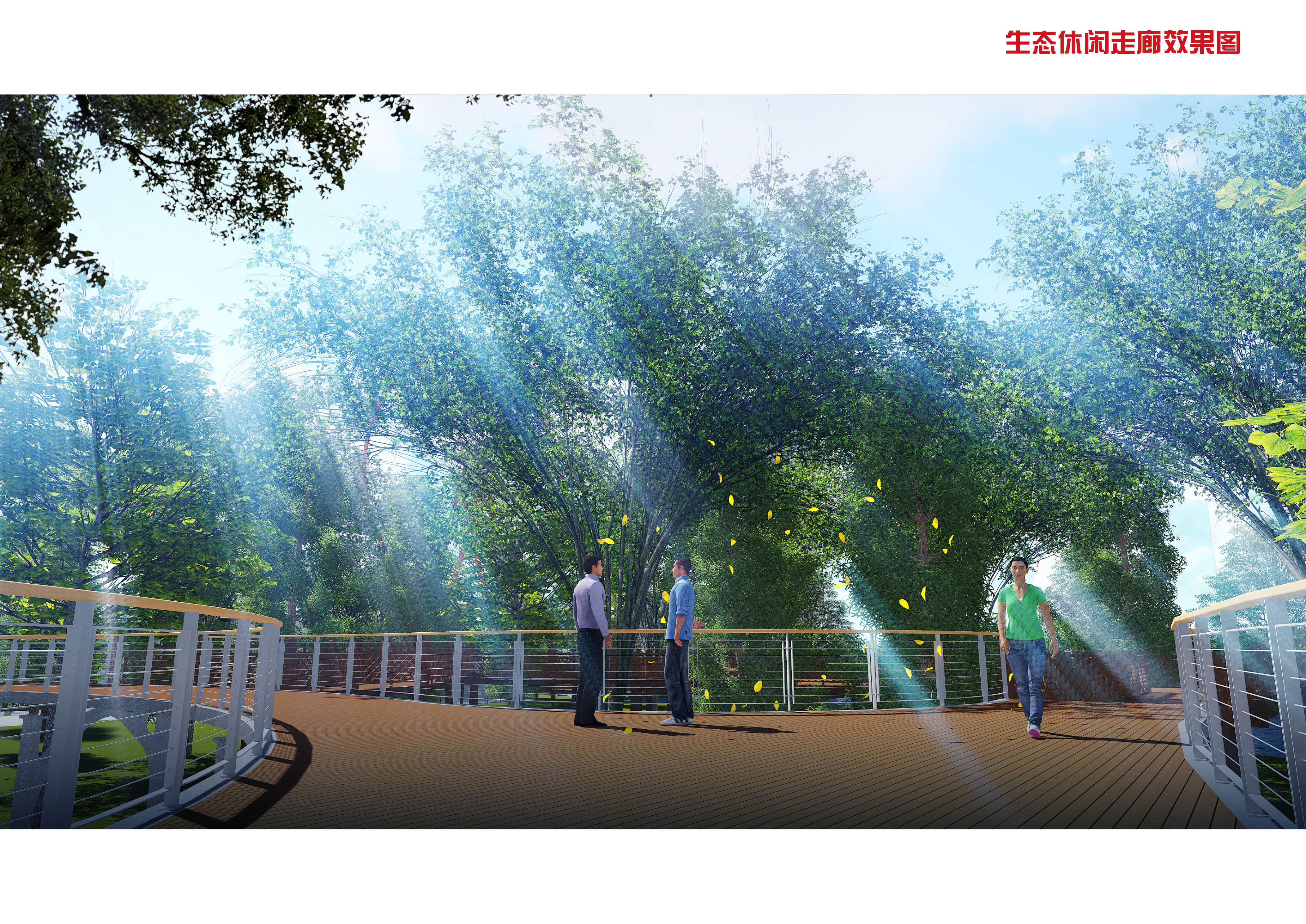洋口港开发区海洋主题公园-洋口港开发区海洋主题公园景观设计73