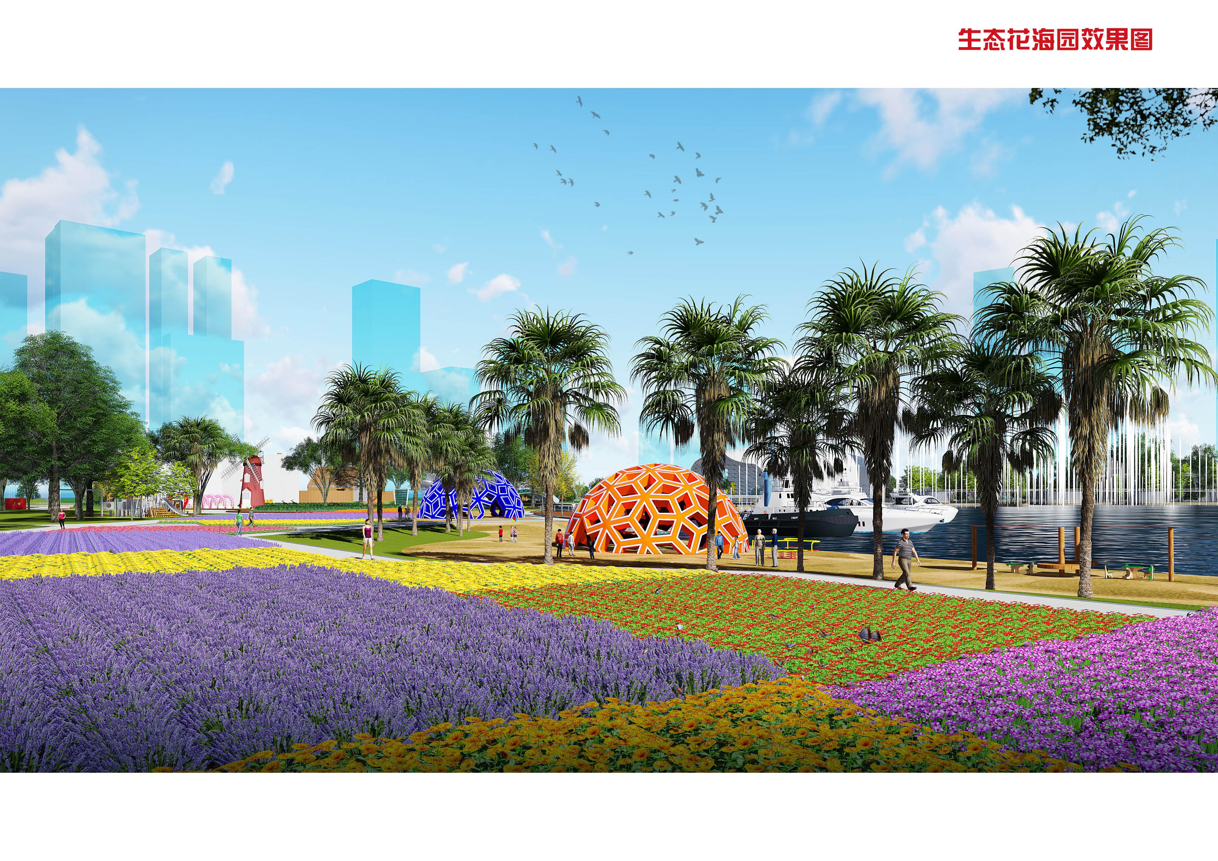 洋口港开发区海洋主题公园-洋口港开发区海洋主题公园景观设计82