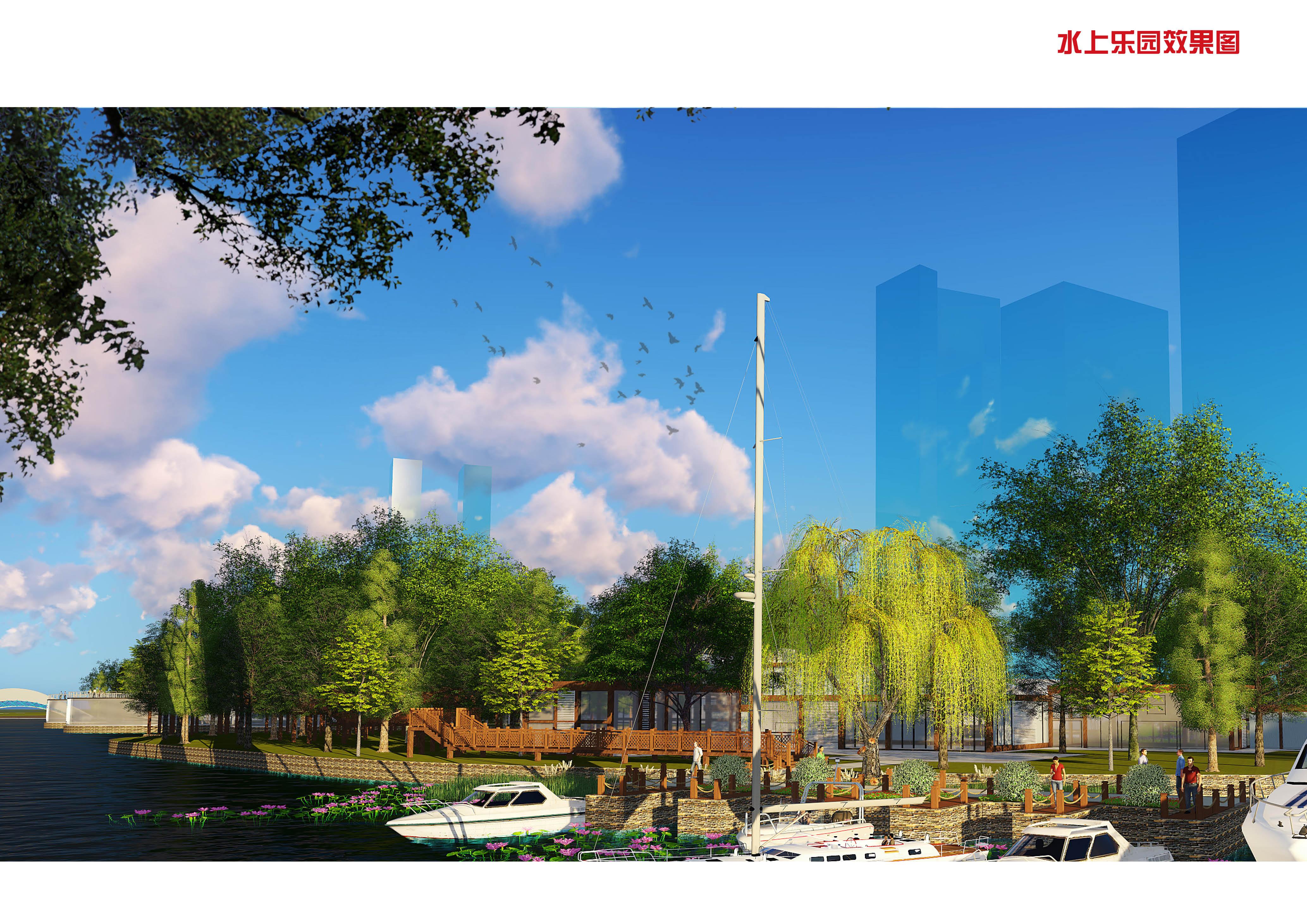 洋口港开发区海洋主题公园-洋口港开发区海洋主题公园景观设计85