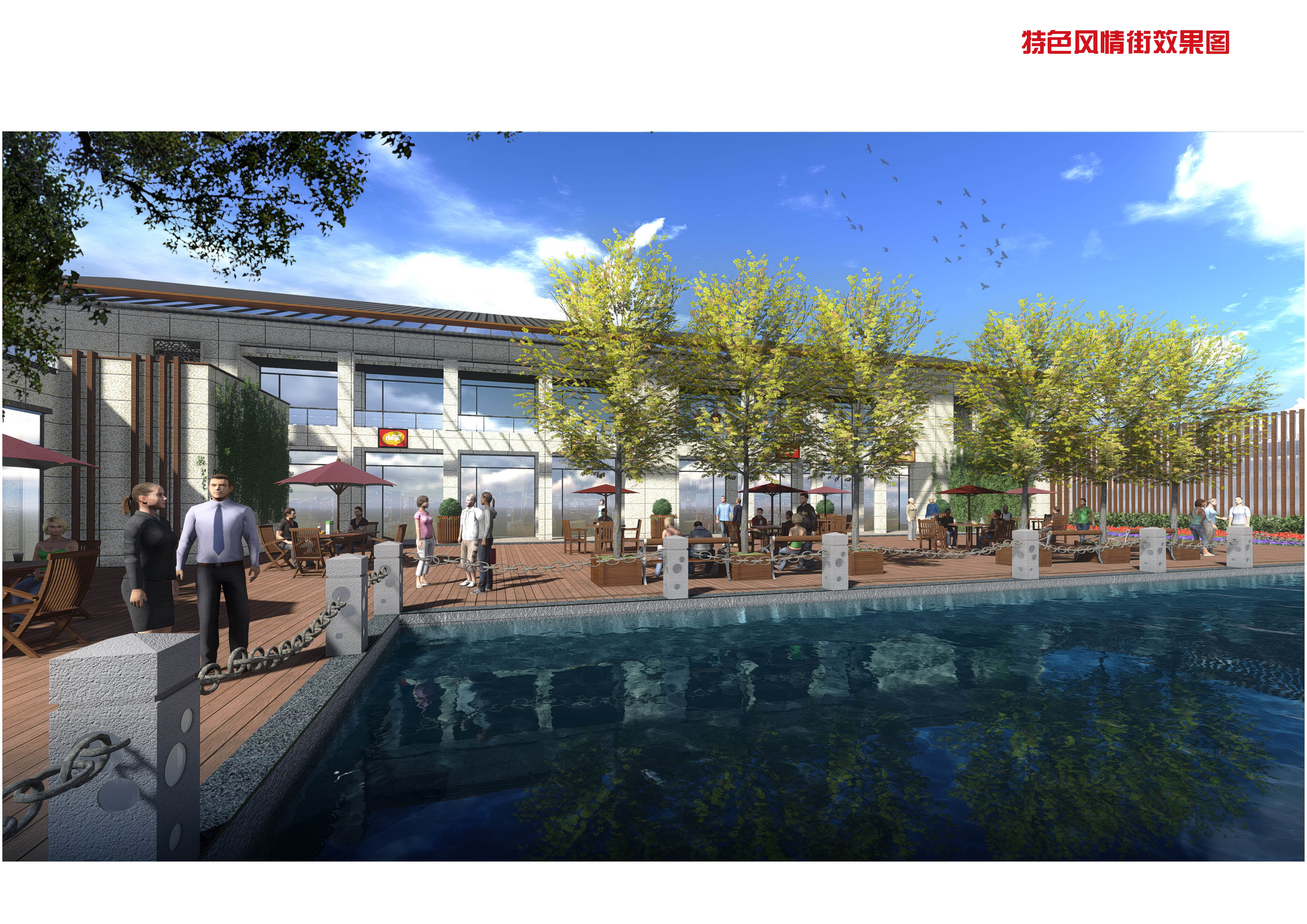 洋口港开发区海洋主题公园-洋口港开发区海洋主题公园景观设计96