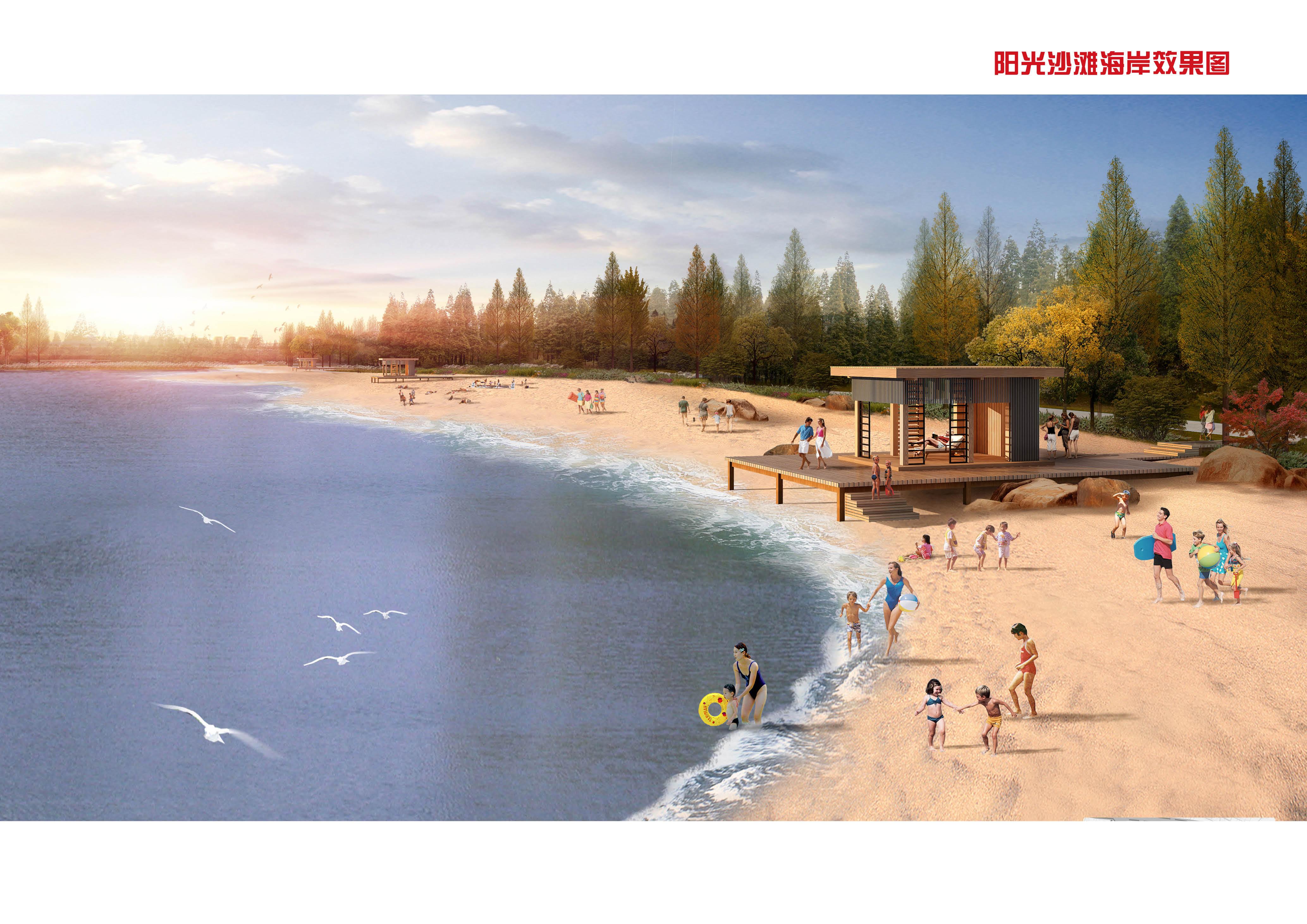 洋口港开发区海洋主题公园-洋口港开发区海洋主题公园景观设计99