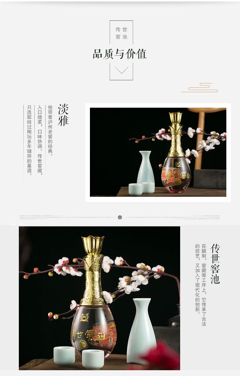 详情页-淡雅详情页切片-淡雅_03