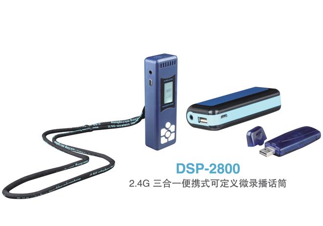 DSP-2800
