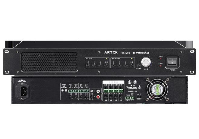 TDA1200-A