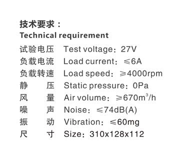 ZHF-272-蒸发风机-A-01-1_03