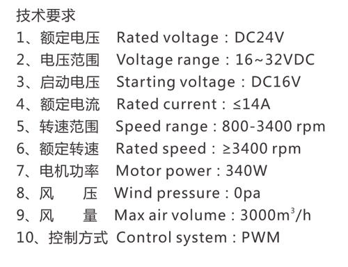 JCWS-343.94A-01-1