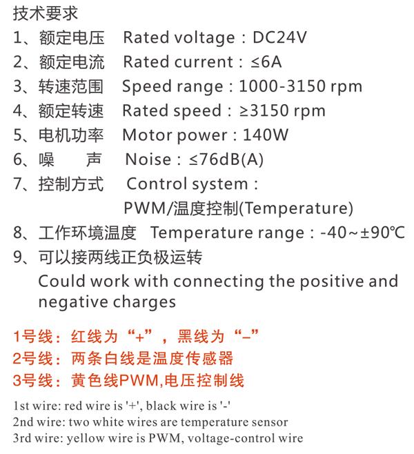JCWS.ZN-2418X-14×16-02-1