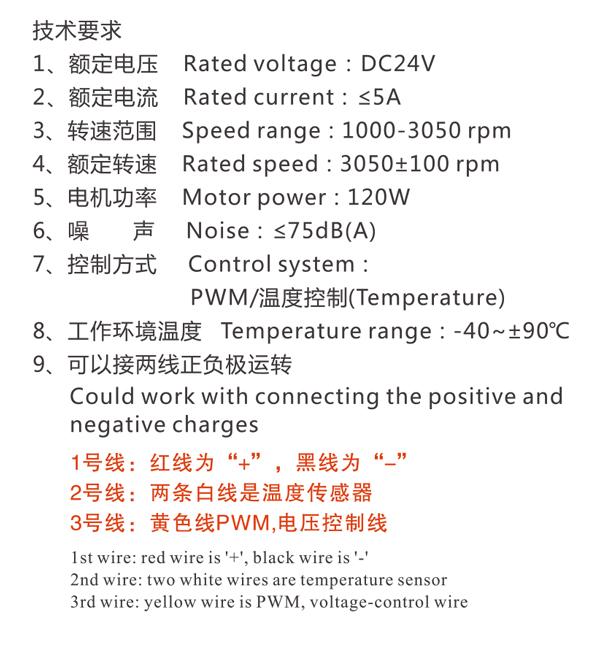 JCWS.ZN-254X-08-1