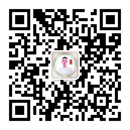微信图片_20200115165348