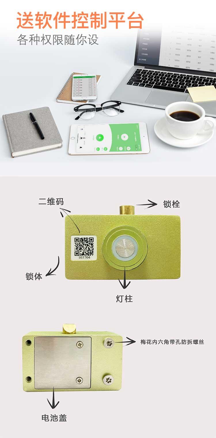 广东智能锁-广东智能锁厂家-广东智能锁价格-2