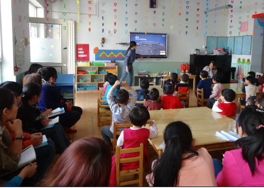 探讨多媒体一体机在教学中的有效运用-2