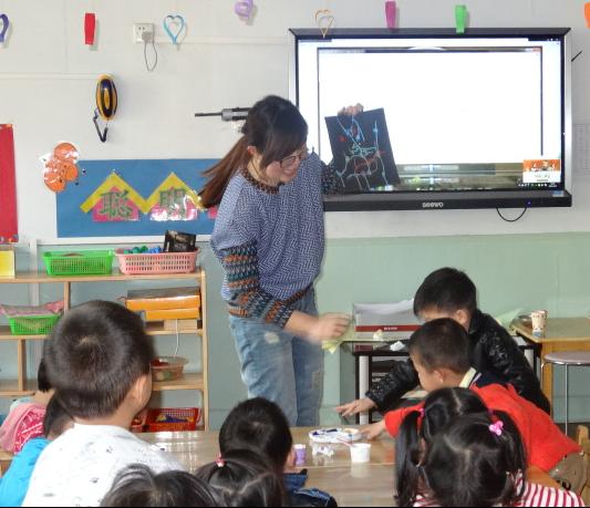探讨多媒体一体机在教学中的有效运用-4