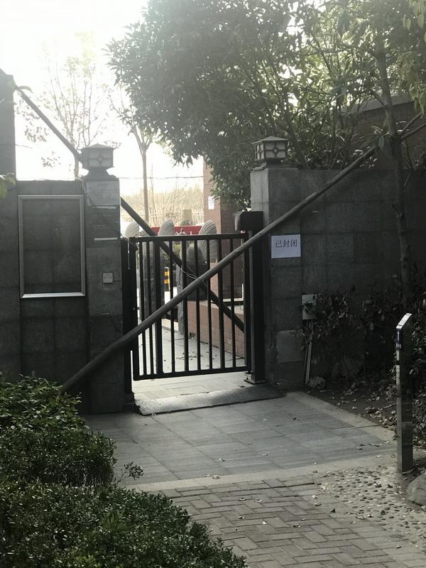 小区侧门被封