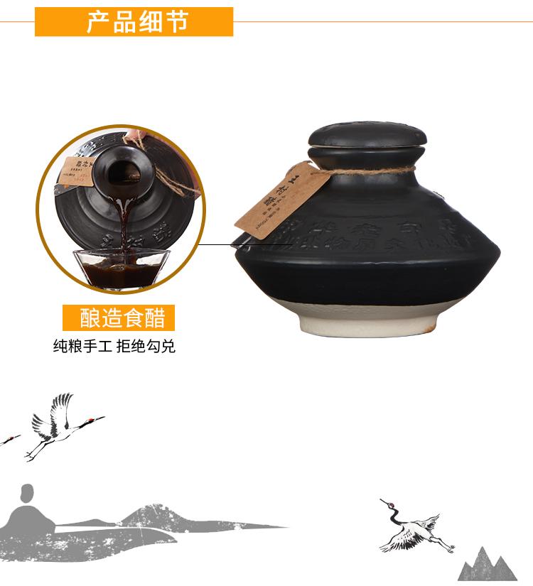 750ml坛子醋-3