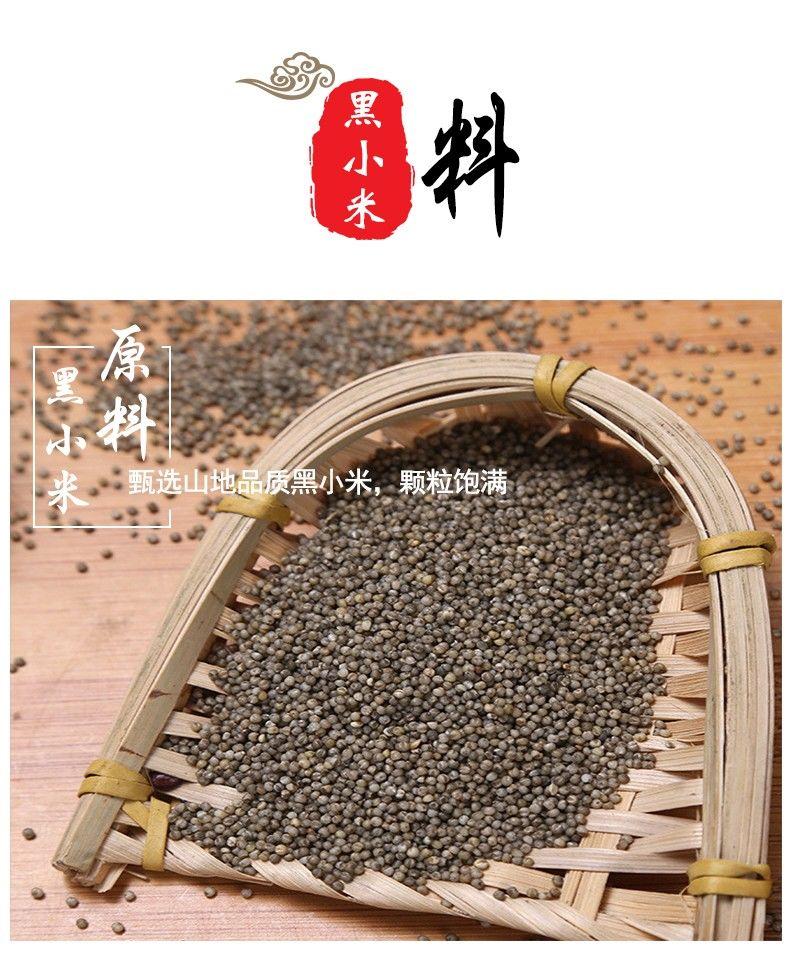 750ml坛子醋-5