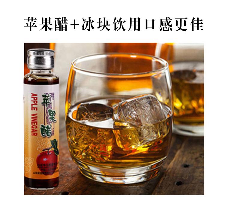 苹果醋-详情-9
