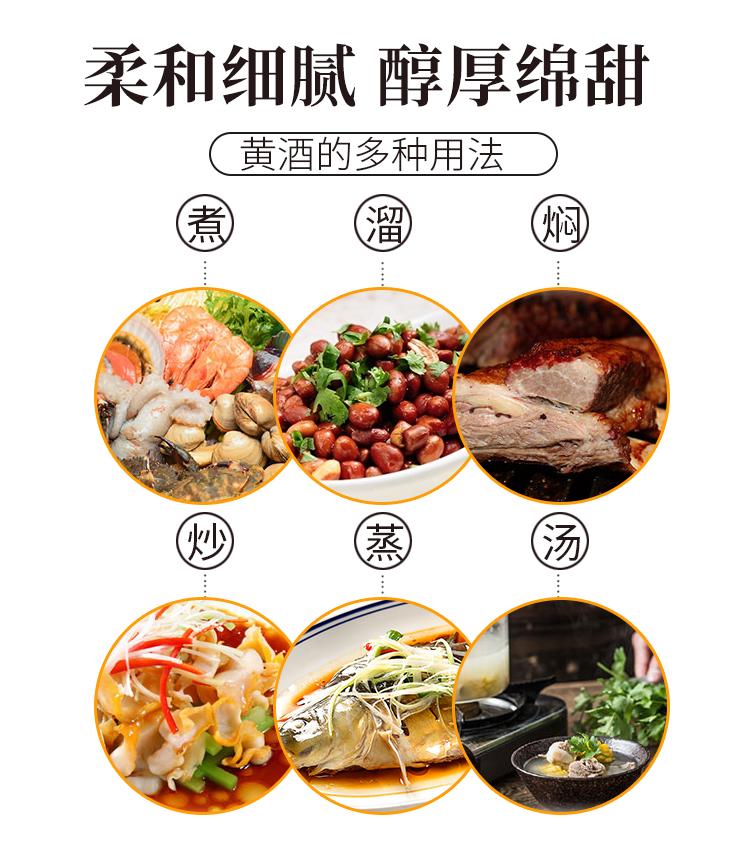 王村黄酒-7