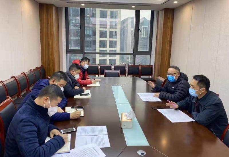 20200204现代物流集团、贵州蔬菜集团领导指导部署疫情期间省内蔬菜保供及向重疫情区捐赠蔬菜的相关工作-图片2