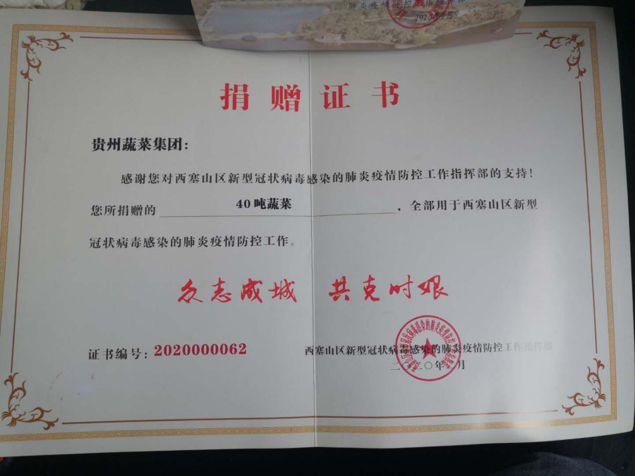 20200524鄂州家书一封抵万金-图片6
