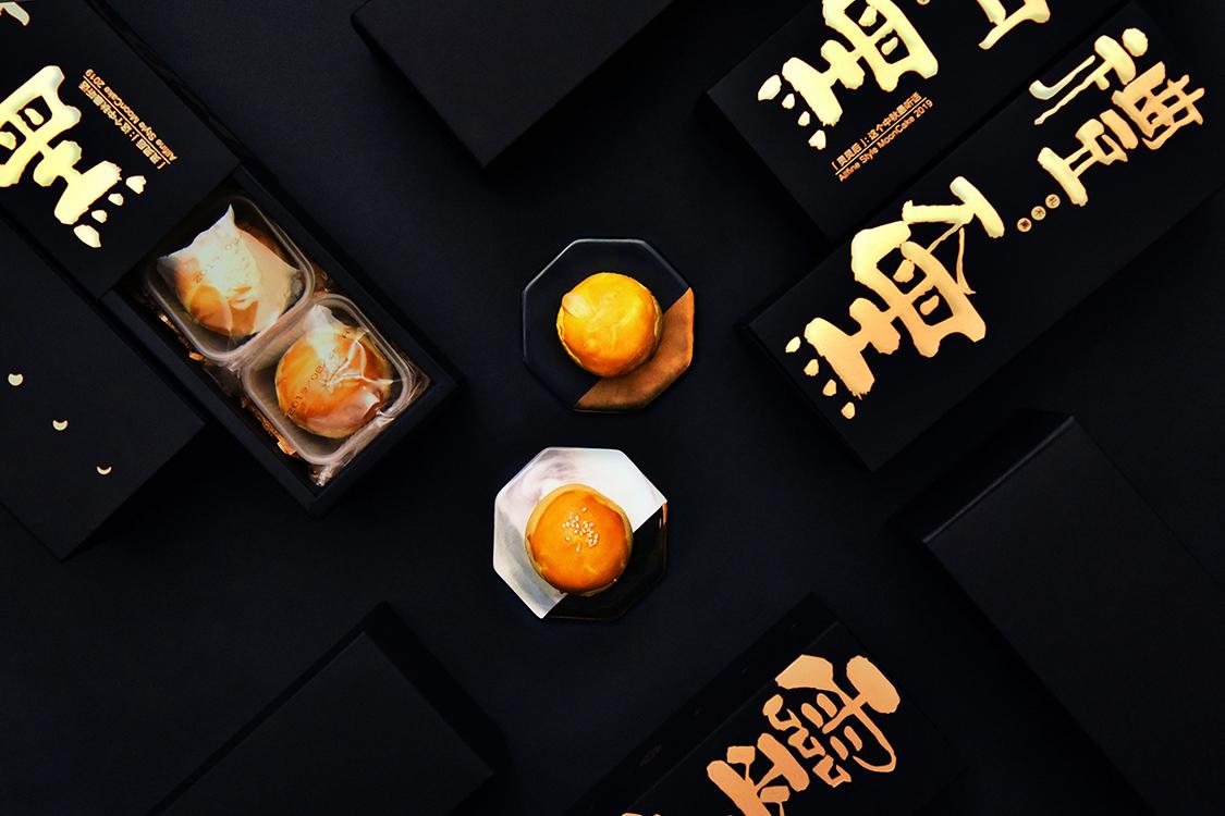 2019中秋黑快乐_004