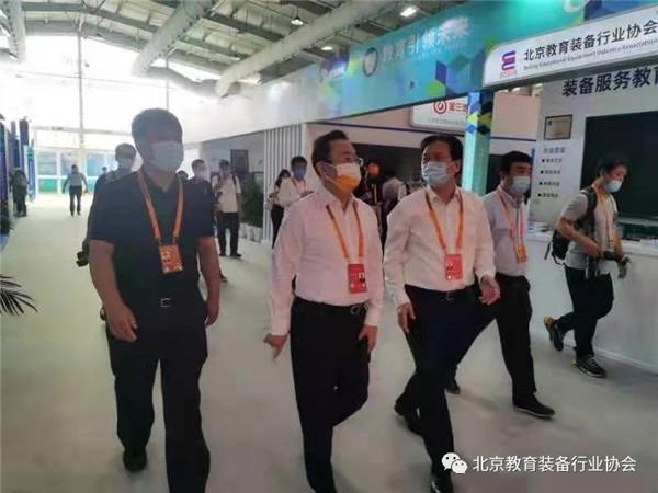 2021年中国国际服务贸易交易会开幕