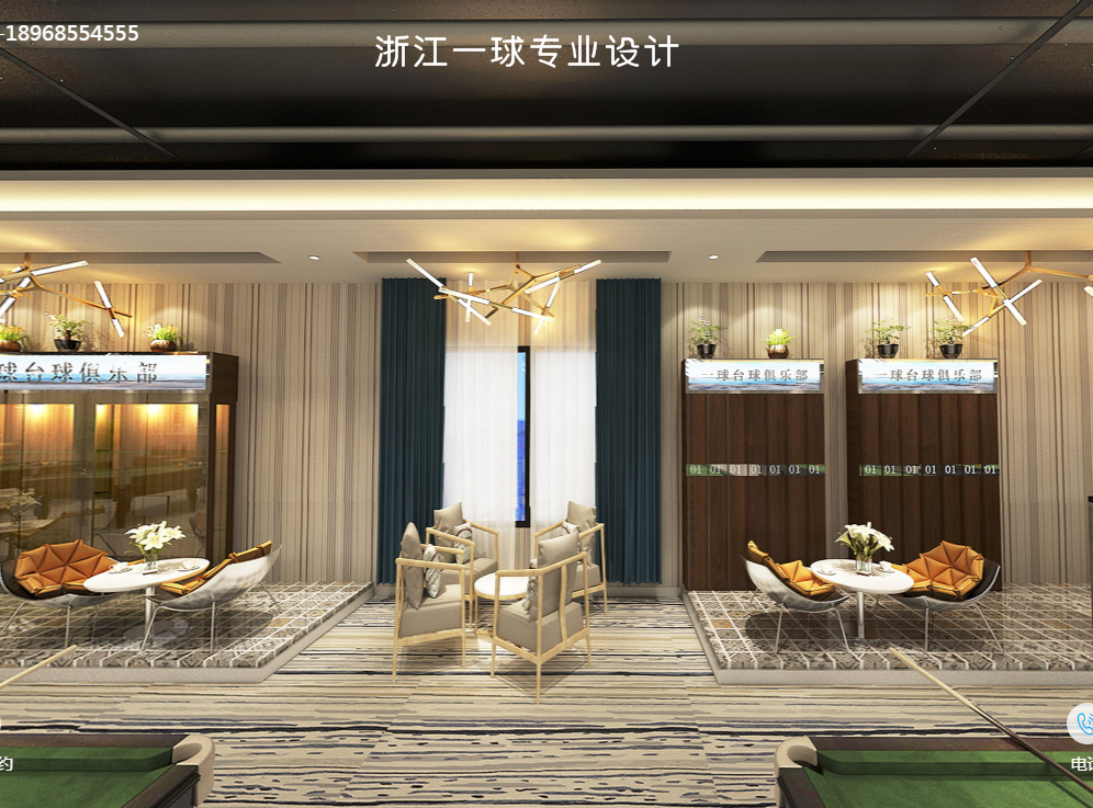 12941082_深圳店003