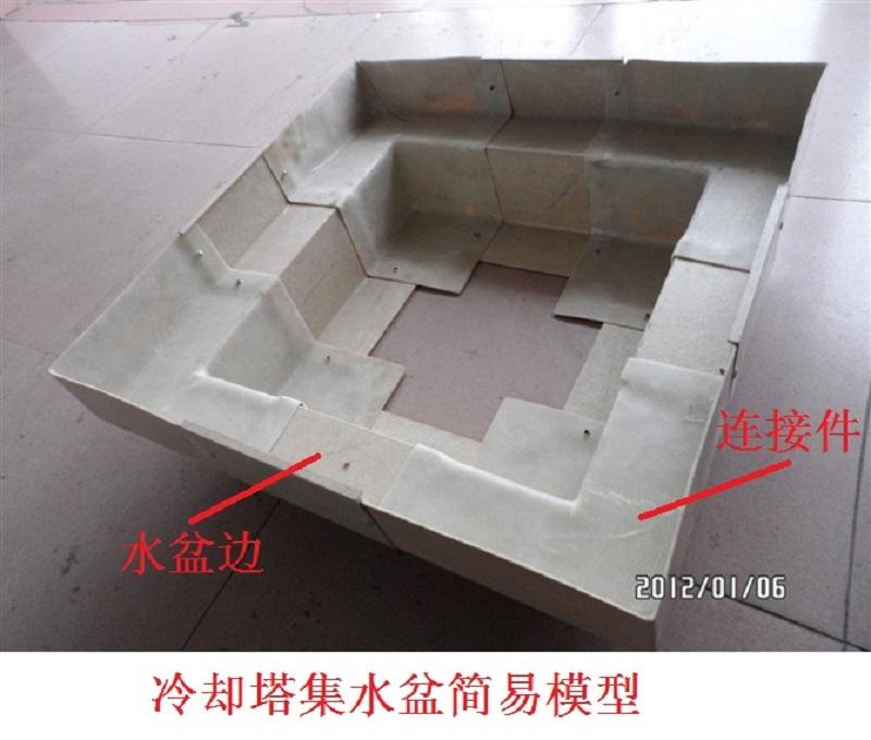 冷却塔集水盆简易模型1