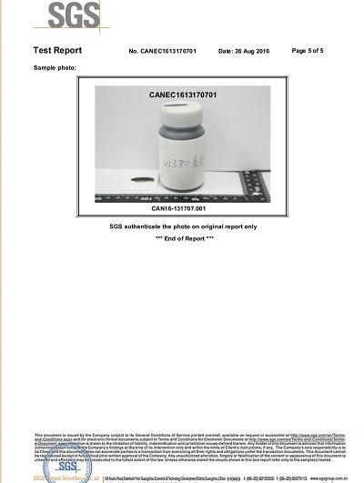 铁氟龙涂料检测4