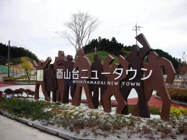 logo景墙-webp-4_副本