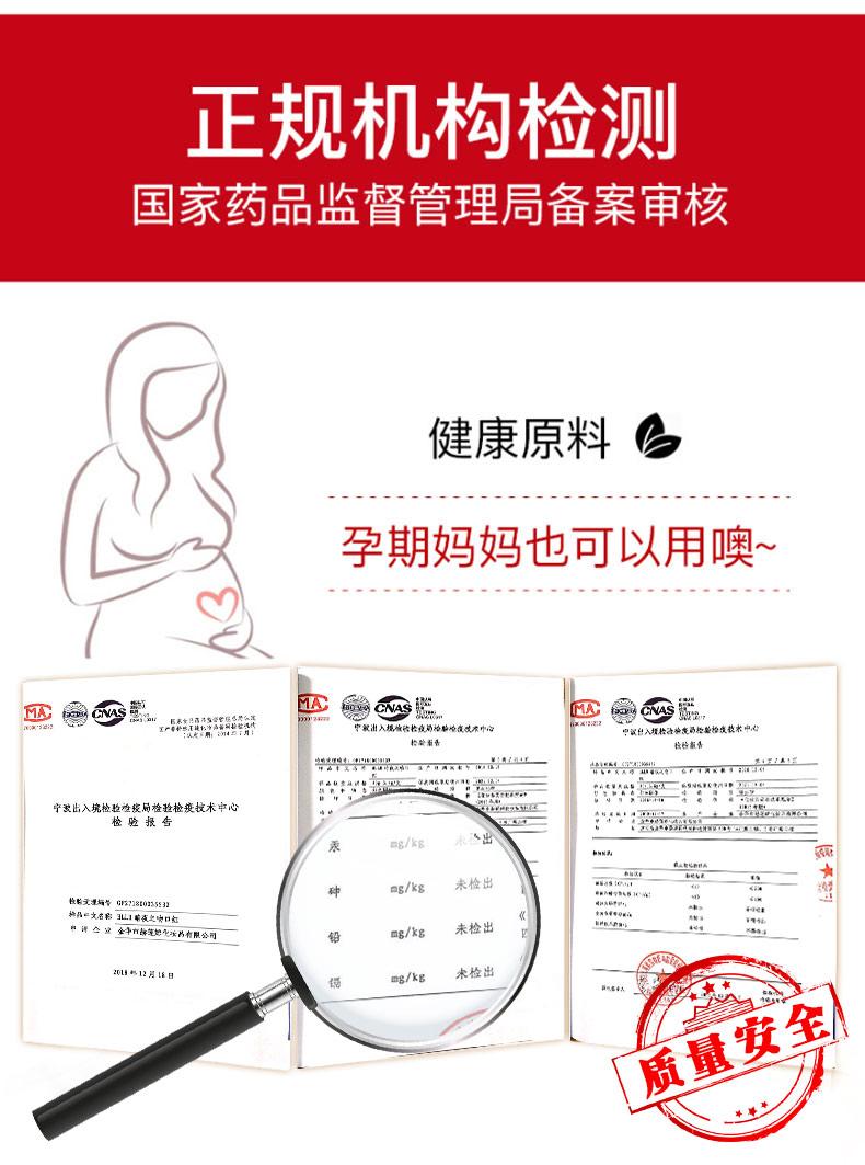 新建文件夹-4-QQ图片20200307214209