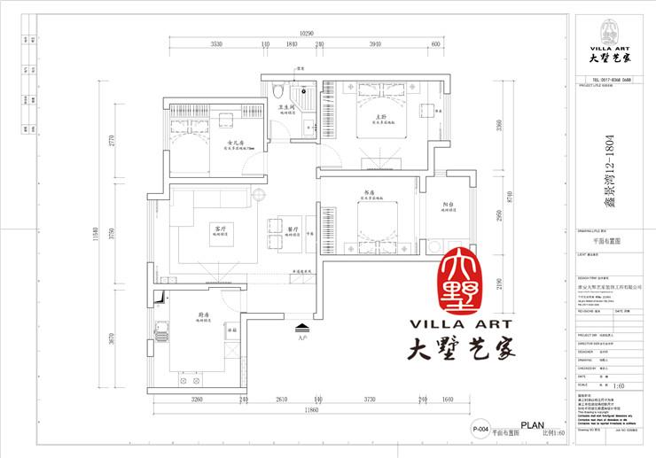 鑫景湾12-1804_副本