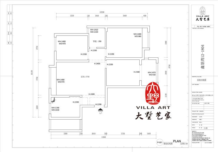鑫景湾12-1804-布局1_副本