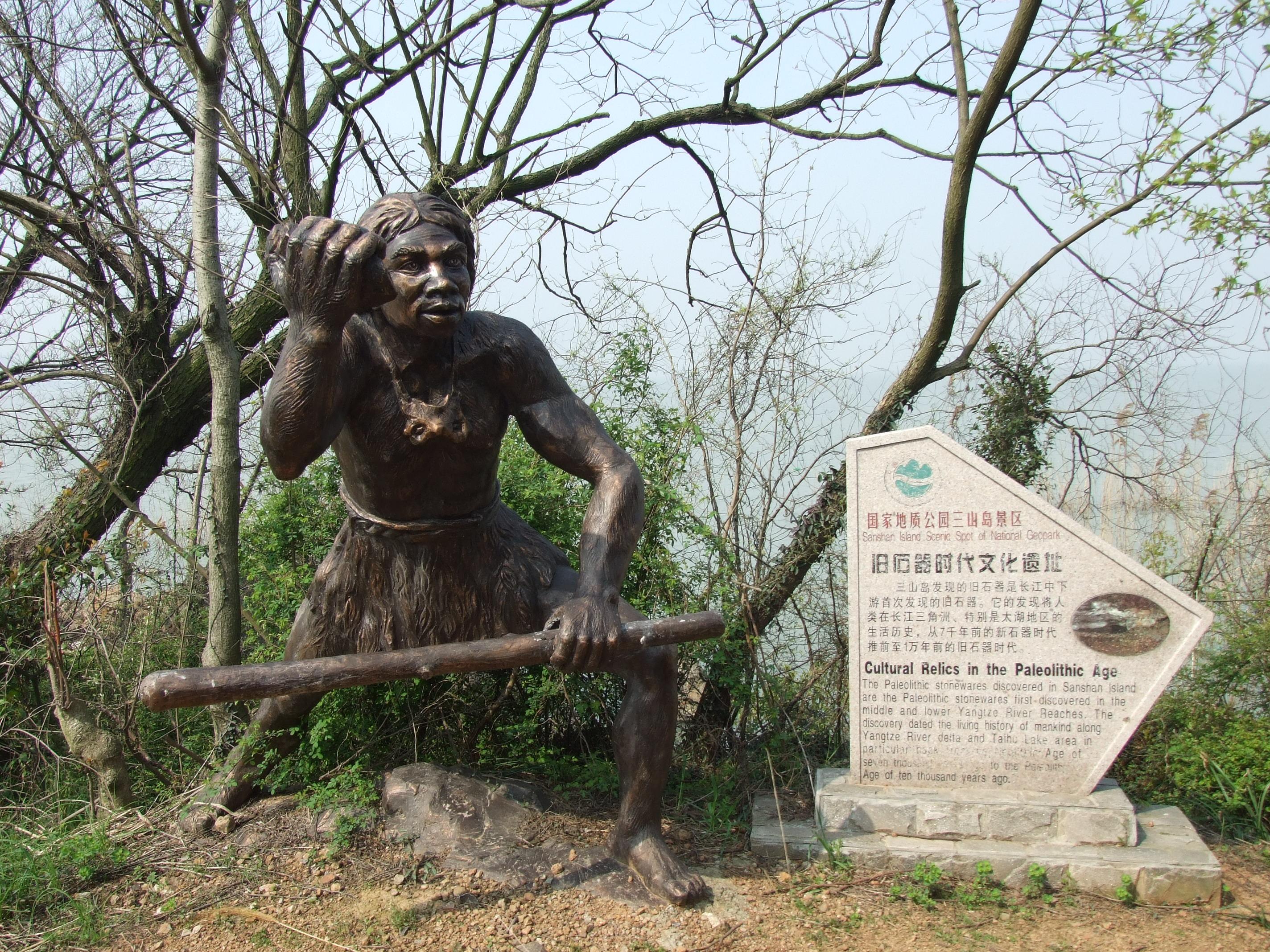 远古人类塑像