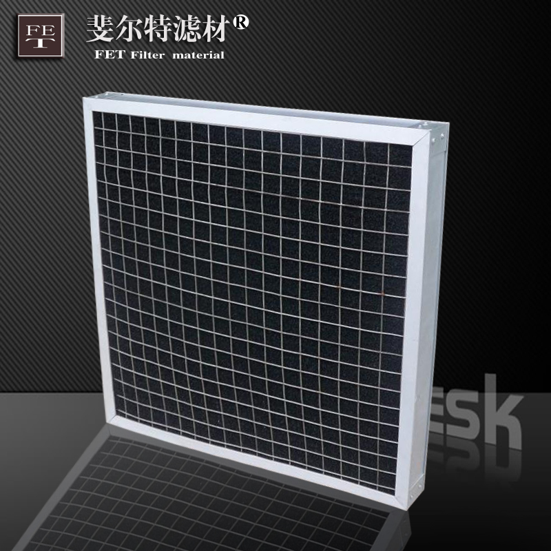 过滤器-活性炭过滤器-平板式