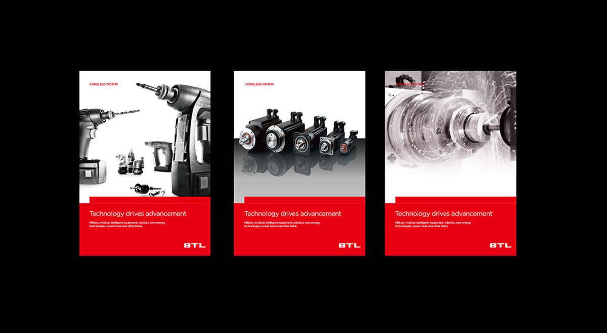 重庆长基科技品牌标识设计LOGO设计、VI设计、包装设计、厂区导视设计