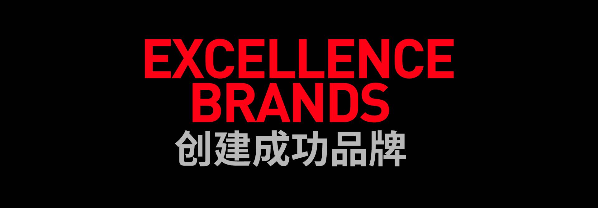 vi设计公司为企业创建成功品牌