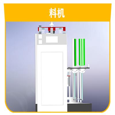 自动送料冲压机价格_数控冲床自动送料机机箱机柜专用-浙江佶福智能科技有限公司