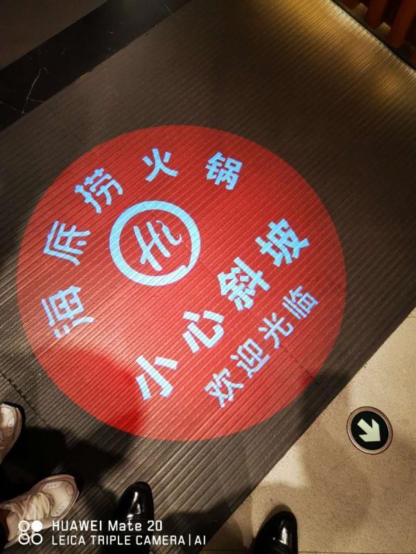 logo投影灯效果图