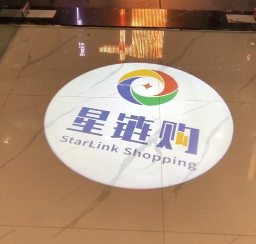购物商场广告投影效果
