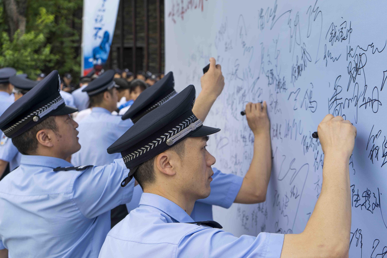 金业传媒禁毒活动策划-签名墙