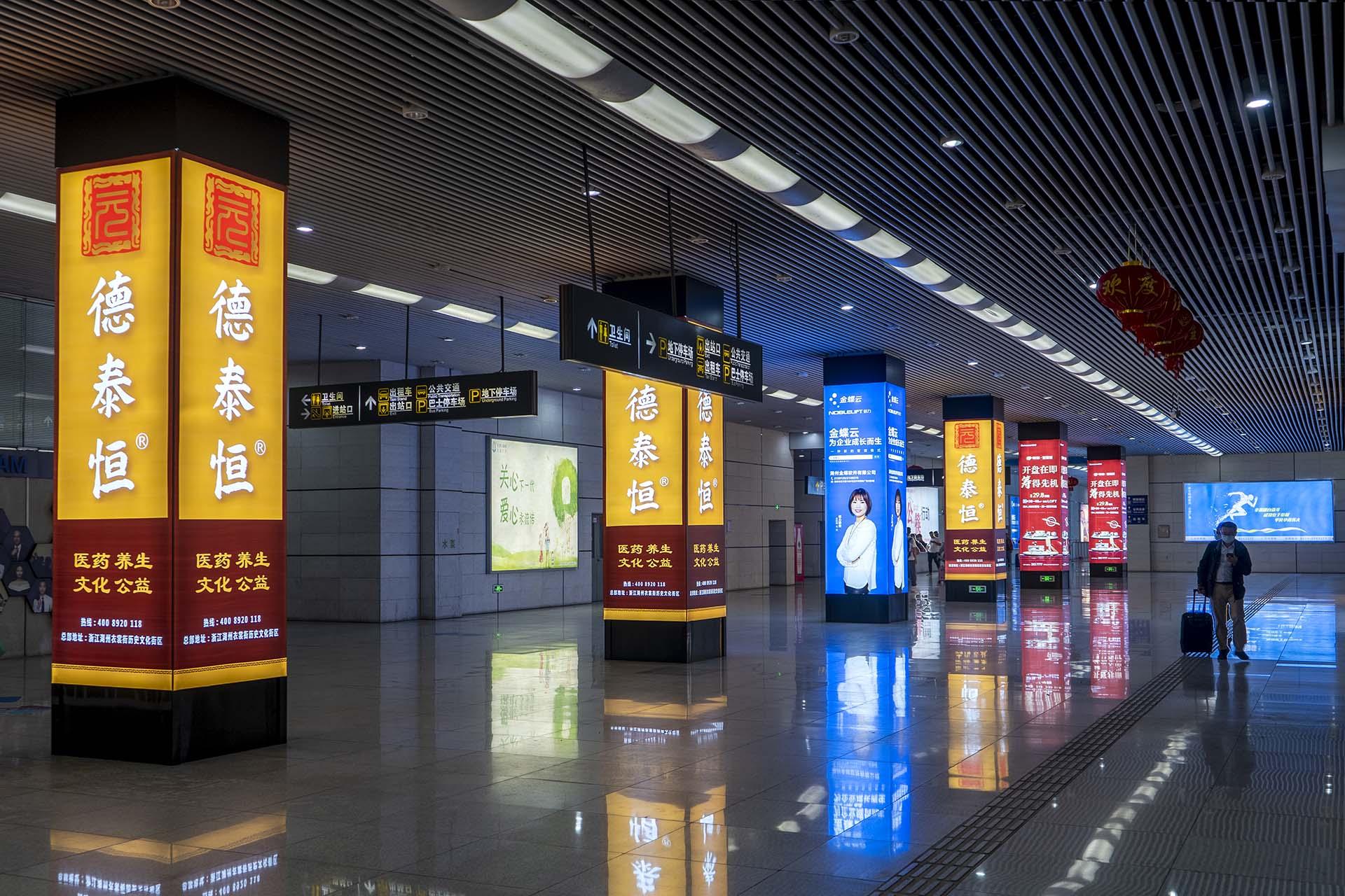 高铁站广告投放