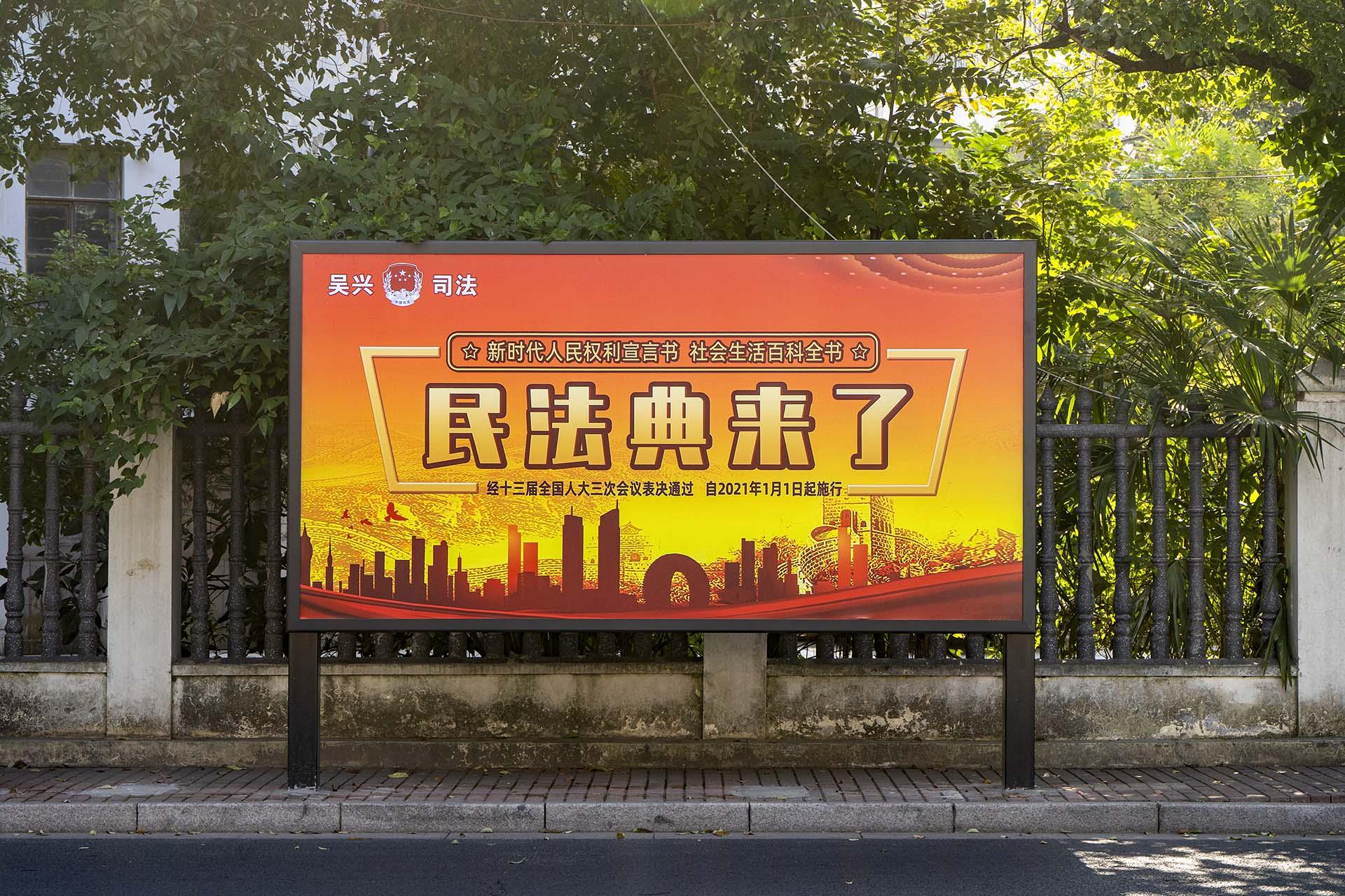 吴兴司法广告投放
