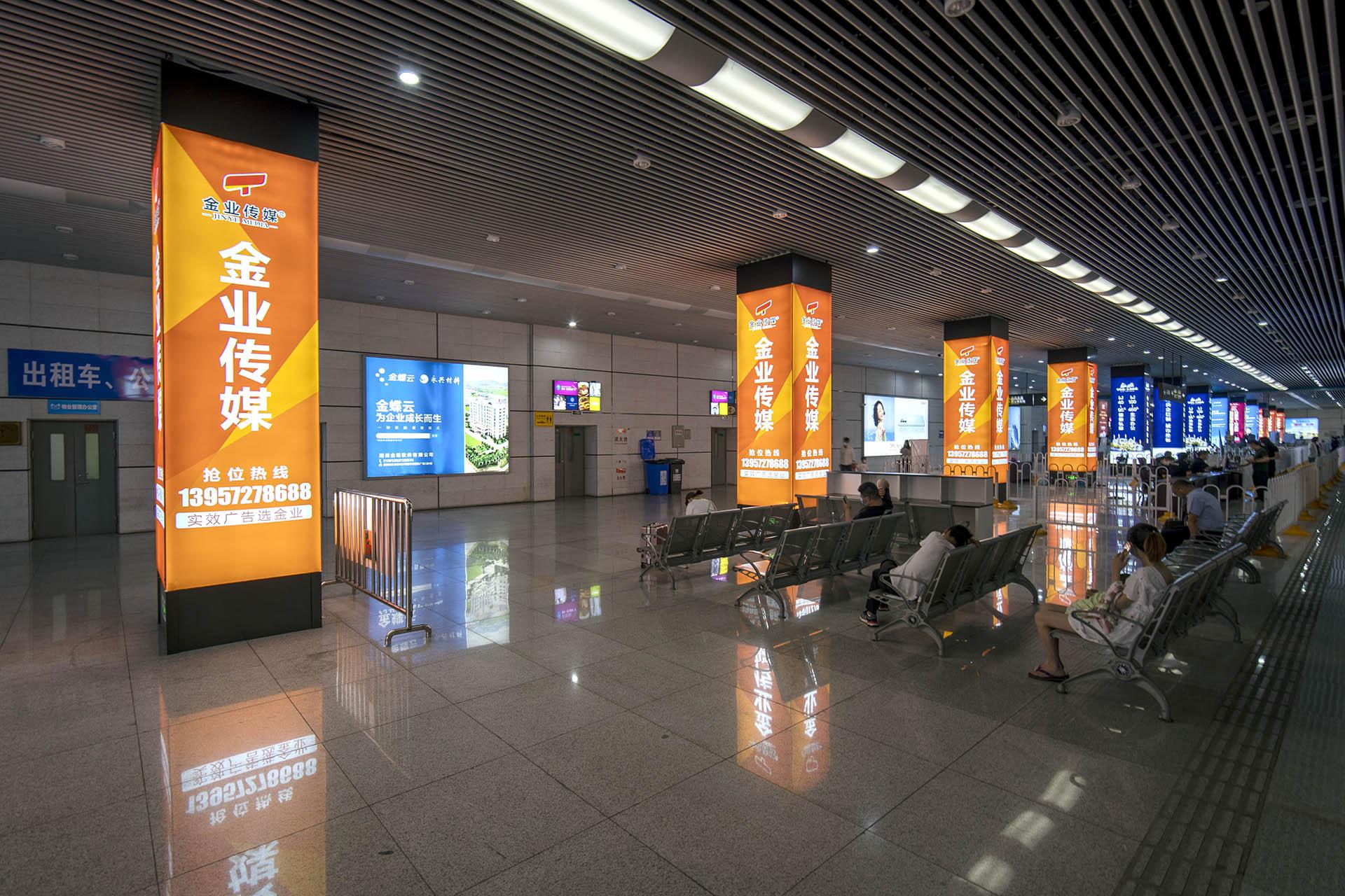 高铁站广告