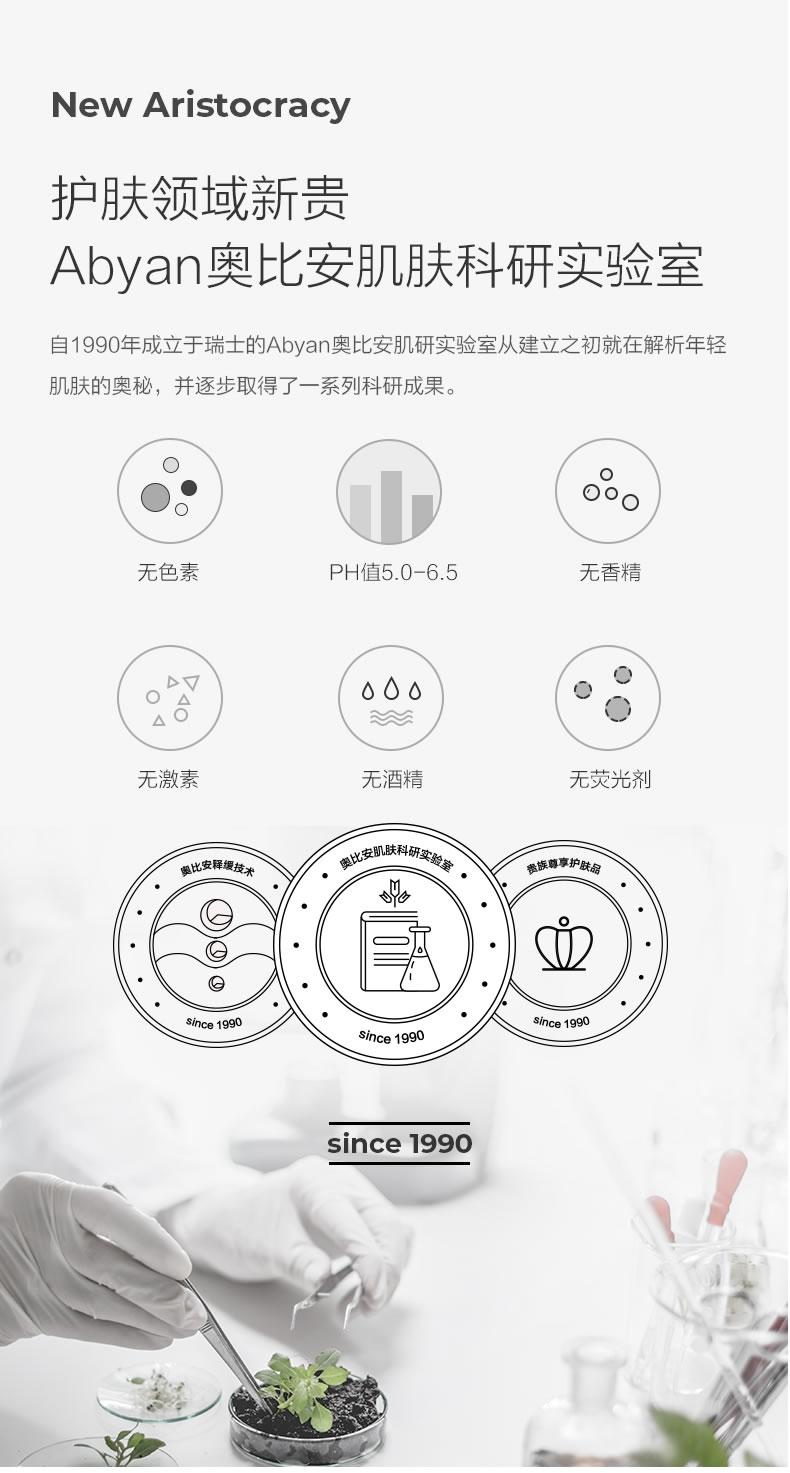 乳糖酸缓释原液_09