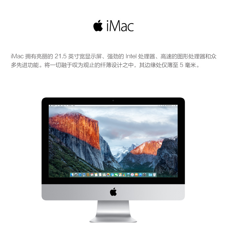 APPLEiMac-aee34f558573bad47c76da2242f9ede