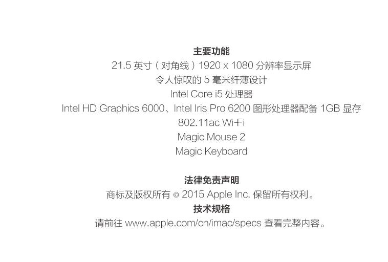 APPLEiMac-e1a7890cb1fdeb4c3645e584f23b3a5